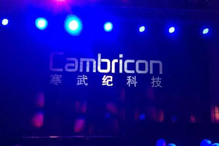 Chinese AI Chip Unicorn Will Settle in Xiong'an New Area