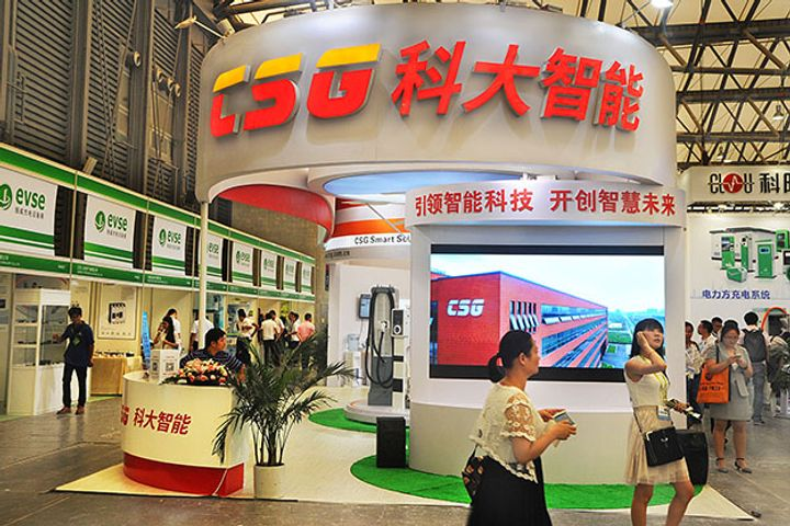 Chinese AI Firm Gets USD8.7 Million Govt Subsidy to Build Robot Production Base