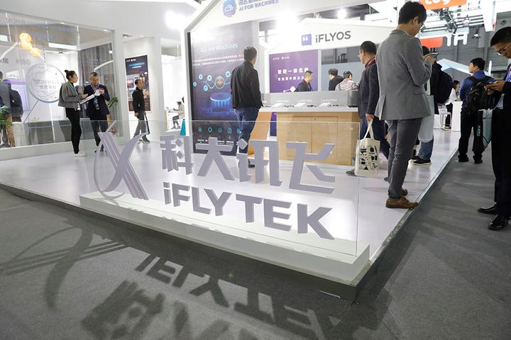 Chinese AI Firm iFlytek's USD1.2 Billion Revenue Disappoints as Subsidies Rise