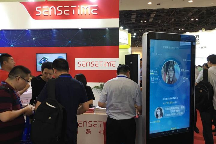 Chinese AI Startup SenseTime Raises USD410 Million in B-Round Financing, Beating Expectations