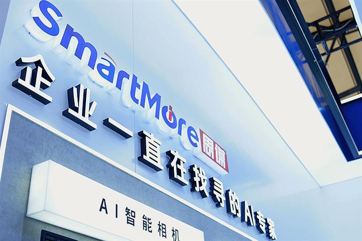 Chinese AI Startup SmartMore Turns Unicorn After Raising USD200 Million