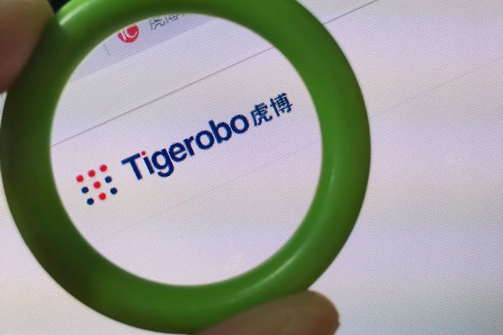 Chinese AI Startup Tigerobo Closes USD33 Million A Round