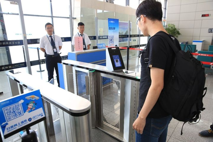 Chinese Airport Security Will Gradually Install Face Recognition System