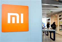 Black Sesame's Value Hits USD2 Billion After Xiaomi Invests in Chinese Auto Chip Startup