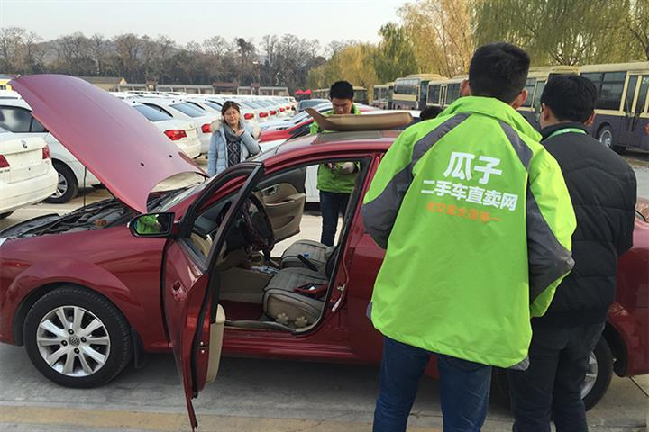 Chinese Auto Dealer Chehaoduo Gets USD200 Million Extra From Softbank, Sequoia Capital