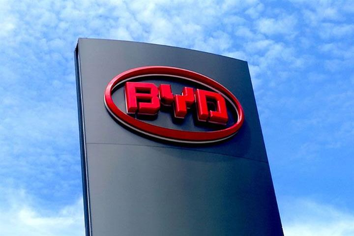 Chinese Automaker BYD Closes USD3.9 Billion Private Placement Led by Hillhouse Capital