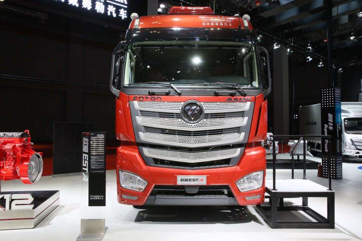 Chinese Automaker Foton Plans to Release Two Truck Models in Russia