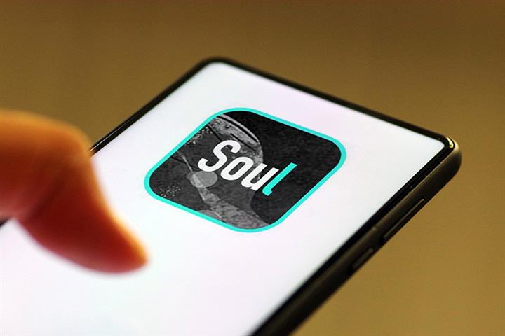 Chinese Avatar Dating App Soul Files for Nasdaq IPO