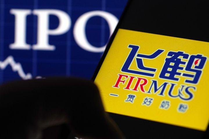 Chinese Baby Milk Formula Maker Feihe Denies Fraud Allegations, Halts Trading