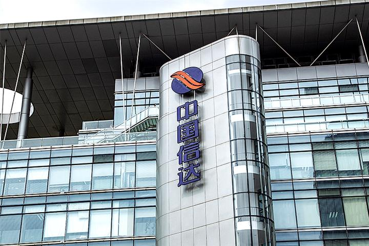Chinese Bad Debt Manager Cinda Throws Sanpower a USD1.4 Billion Lifeline