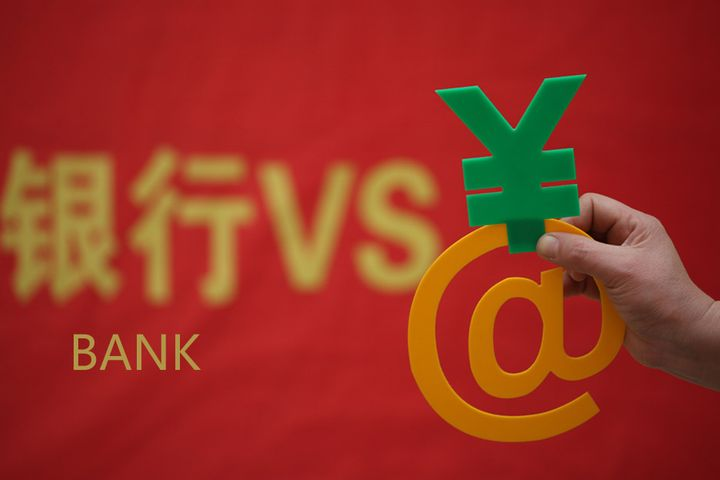 Chinese Banks Launch 'No-Contact' Loans to Help SMEs Resume Work