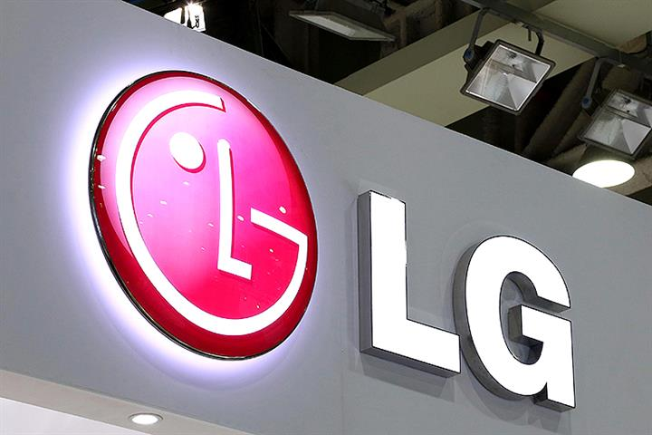 Guangdong Weihua Unit to Supply Lithium Hydroxide to Korea's LG
