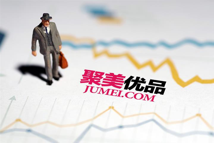 Chinese Beauty E-Tailer Jumei Youpin Exits NYSE at a Discount