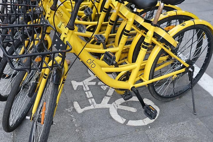 Chinese Bike-Sharer Ofo to Need 12 Years to Refund up to USD465 Million in Deposits