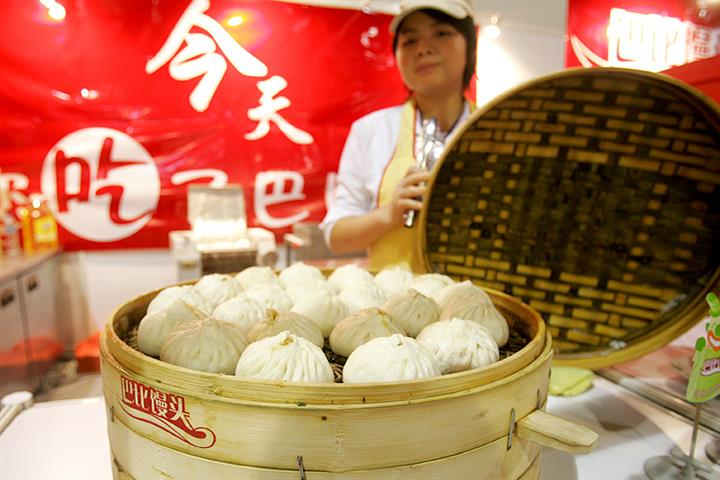 Chinese Breakfast Chain Babi Mantou Gears for Listing