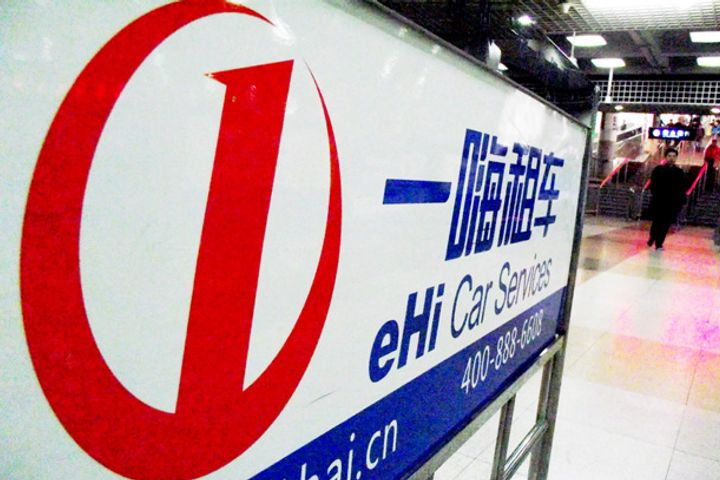 Chinese Car Rental Firm Ehi, Tencent's WeBank Ally on Travel-Related Fintech
