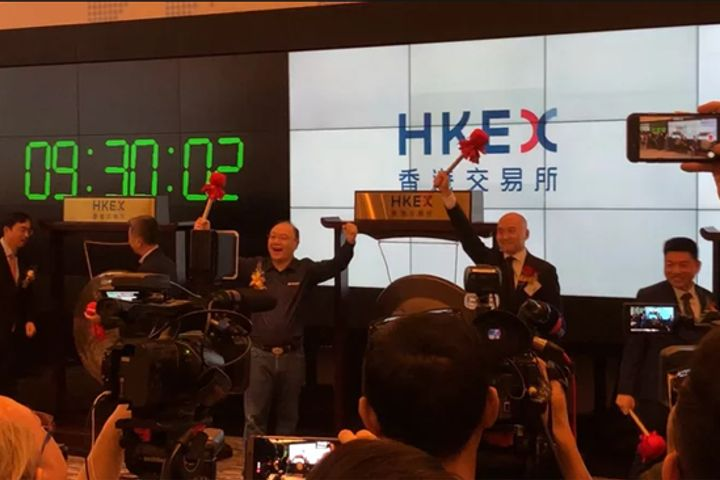 Chinese Car Sales Platform Yixin Group Gains 32% on Opening Day of Trading on Hong Kong Stock Market