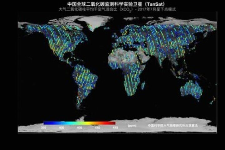 Chinese Carbon Satellite Delivers First Global CO2 Distribution Map