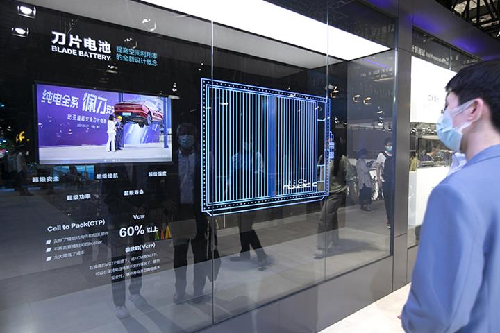 Chinese Carmaker BYD Bets on New Blade Battery