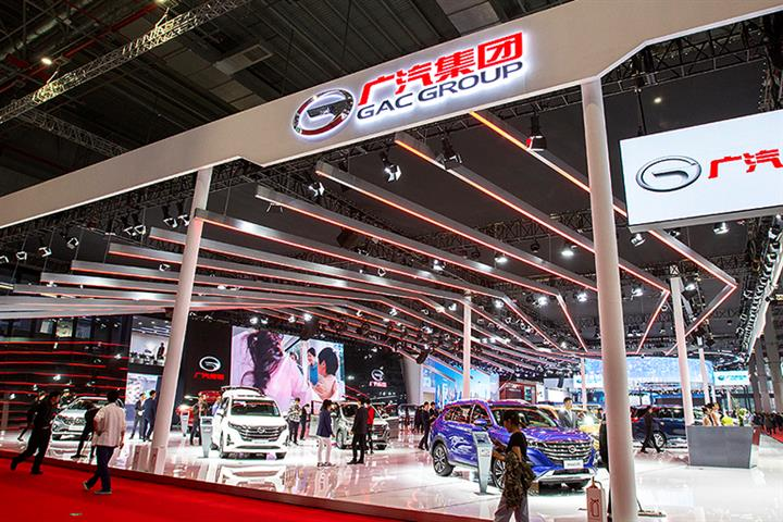 Chinese Carmaker GAC Sets Up Graphene Unit to Develop Fast-Charging EV Tech