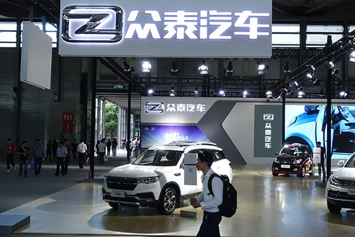 Chinese Carmaker Zotye Aims to Launch SUV in US in 2020