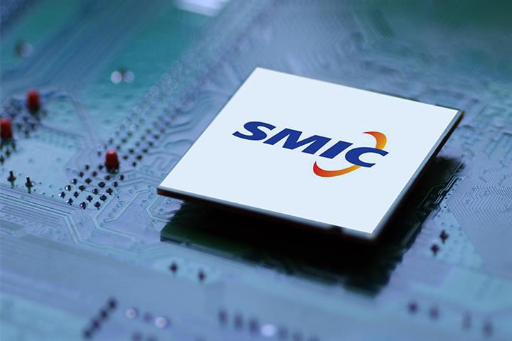 SMIC's Hong Kong Shares Jump After Chip Foundry Files to List on Star Market