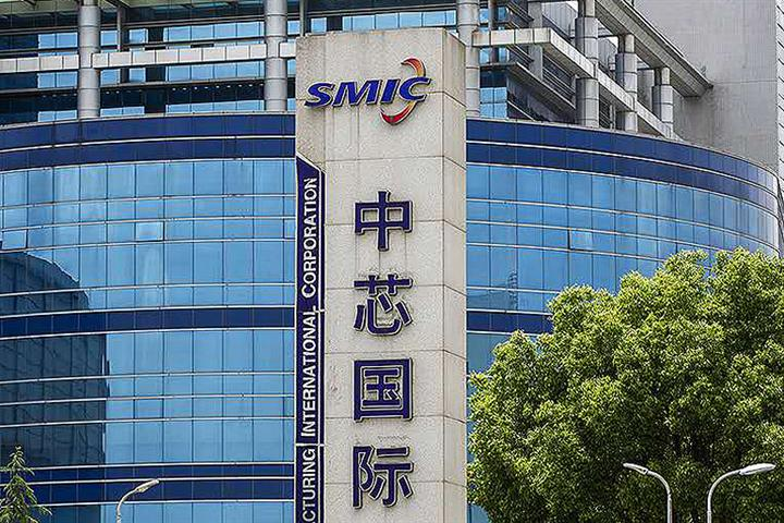 Chinese Chip Giant SMIC's New Investors Sell Shares Amid Seven-Fold Profit Jump