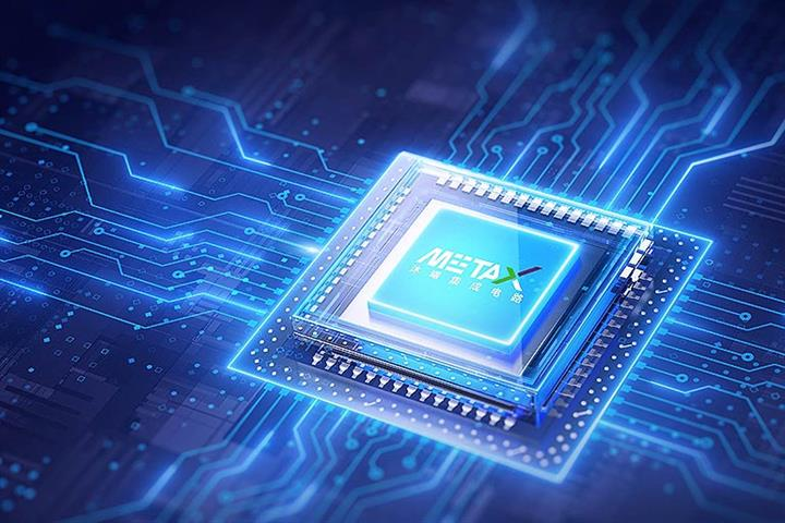 Chinese Chip Newbie MetaX Bags USD153.8 Million in Series A Round, Led by Two State Funds