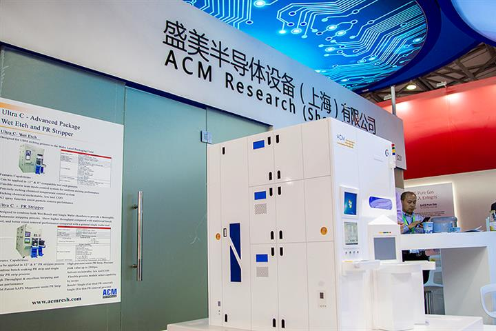 Chinese Chip Washer ACM Research Gears for USD253 Million Star Market Listing