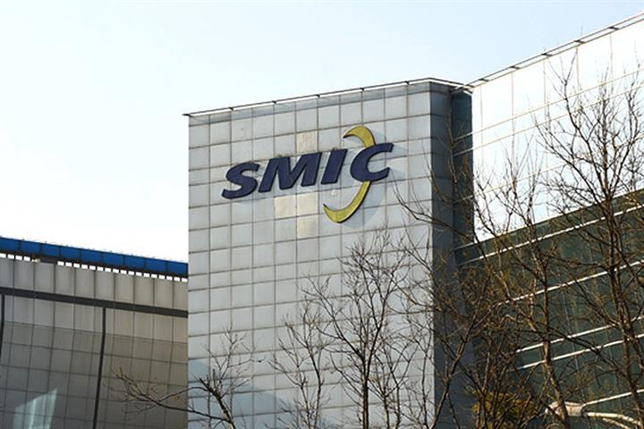 Chinese Chipmaker SMIC in 'Preliminary Exchanges' with U.S. Over Export Restrictions