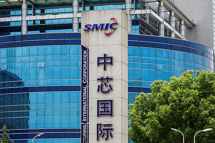 Chinese Chipmaker SMIC's Profit Doubled in Third Quarter; Says US Sanctions 'Are Controllable'