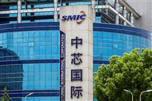 Chinese Chipmaker SMIC to Build USD7.6 Billion Beijing Plant