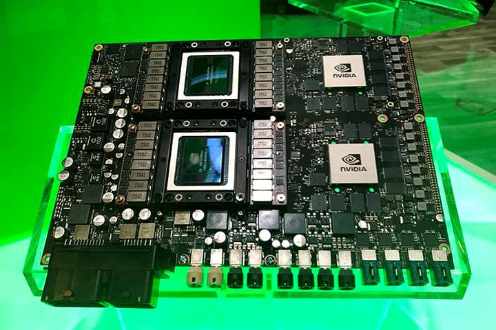 Chinese Chipmakers Fret Over Nvidia's Takeover of Arm