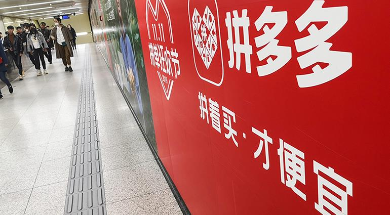 Chinese City of Tianjin to Get Local Firms to Trade on Pinduoduo