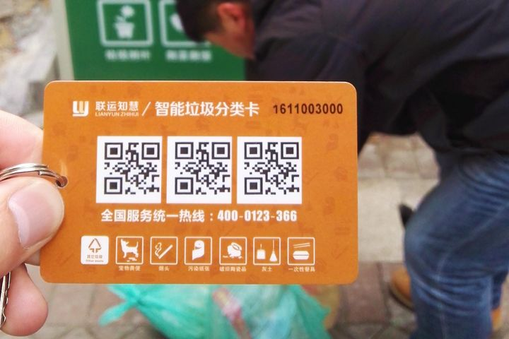 Chinese City Sticks QR Codes on Trash, Strictly Enforces Garbage Sorting