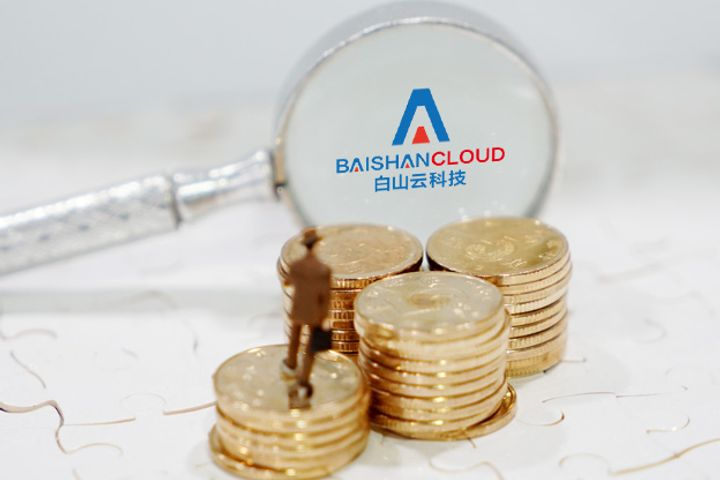 Chinese Cloud Giant BaishanCloud Secured Funding From State-Owned Friends