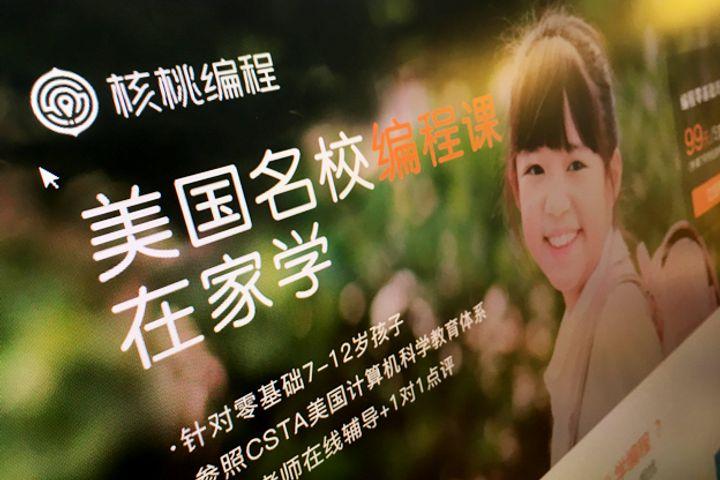 Chinese Coding Education Platform Secures New Funding