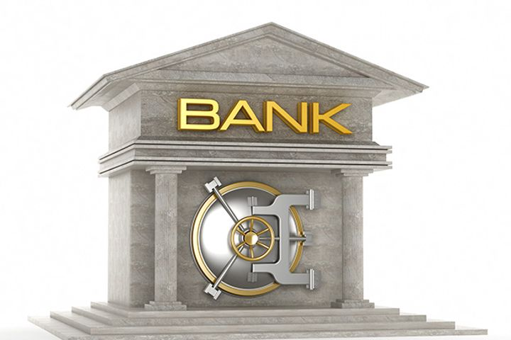 Chinese Commercial Banks' Loan Defaults Climb Slightly in September