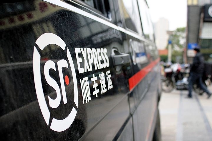 Chinese Courier Stocks Gain on Latest Delivery Data