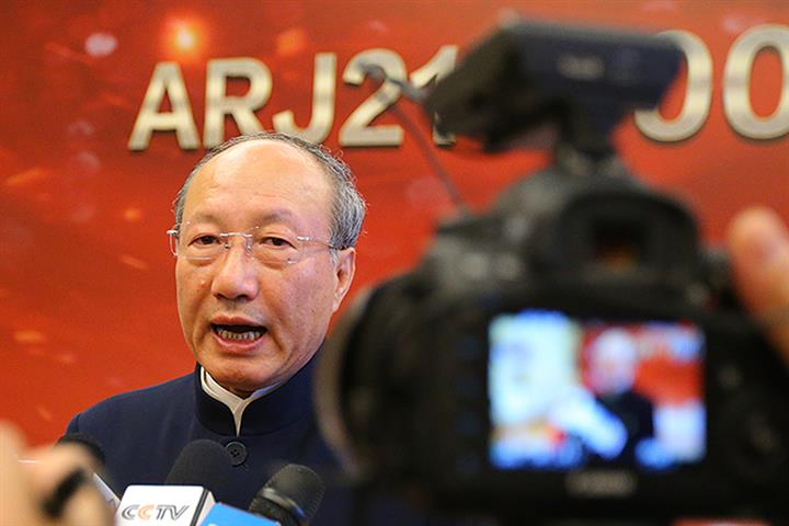 Court Bans HNA Group, Chairman From Living It Up