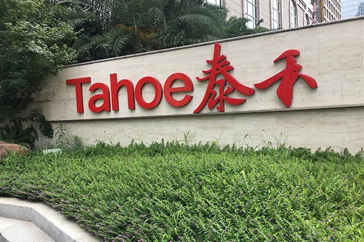 Chinese Court Freezes Tahoe Shares Held by Controlling Stakeholder