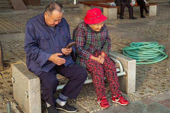 Chinese Court Sentences Gang That Planted Trojan Horses in Old People's Phones to Harvest Data