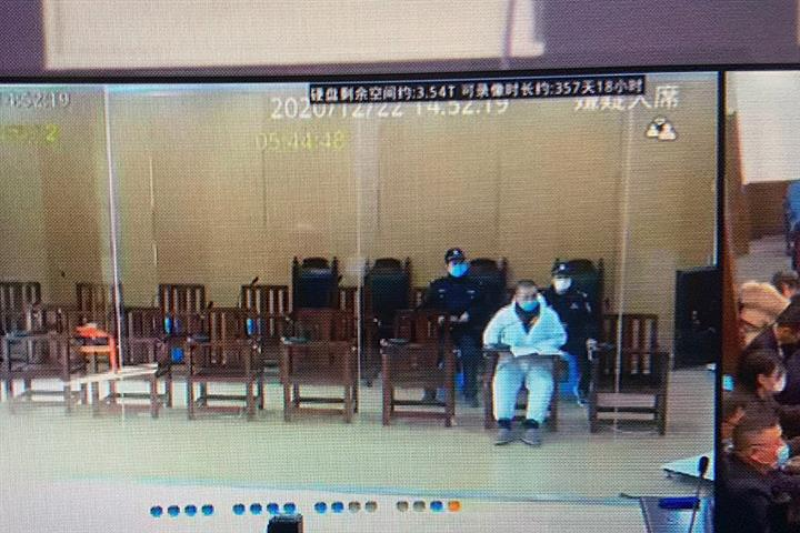 Chinese Court Sentences Ringleader of USD77.5 Million Stock Scam to 19 Years in Jail