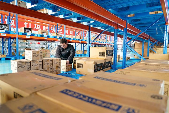Chinese Cross-Border Supply Chain Firm Xingyun Raises USD200 Million in Latest Funding Round