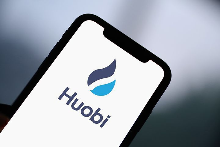 Chinese Crypto Exchange Huobi Edges Closer to Backdoor Listing
