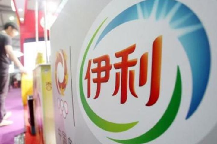 Chinese Dairy Giant Yili Ends Bid for Pakistani Food Firm