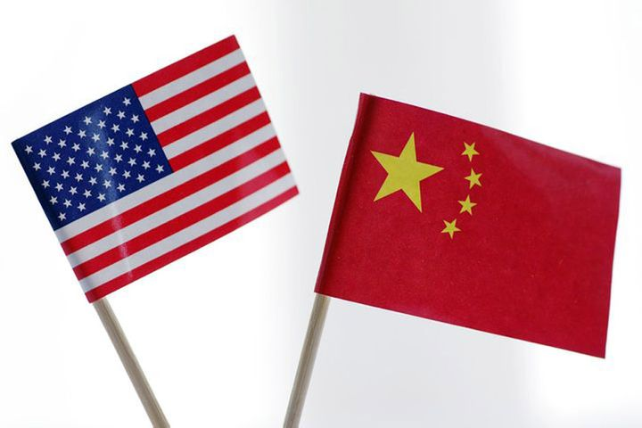 Chinese Delegation to Visit U.S. for 13th Round of High-Level Economic, Trade Consultations
