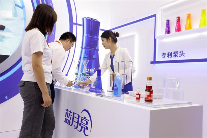Chinese Detergent Maker Blue Moon Launches Hong Kong IPO