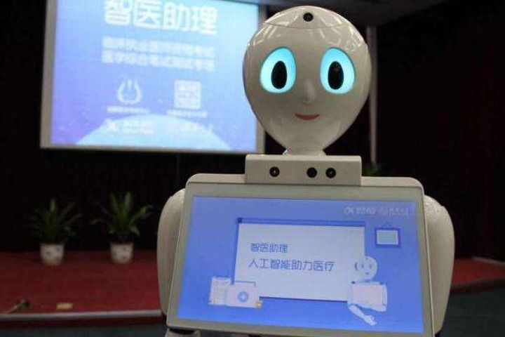 Chinese-Developed Smart Doctor AI Robot Passes Medical Exam