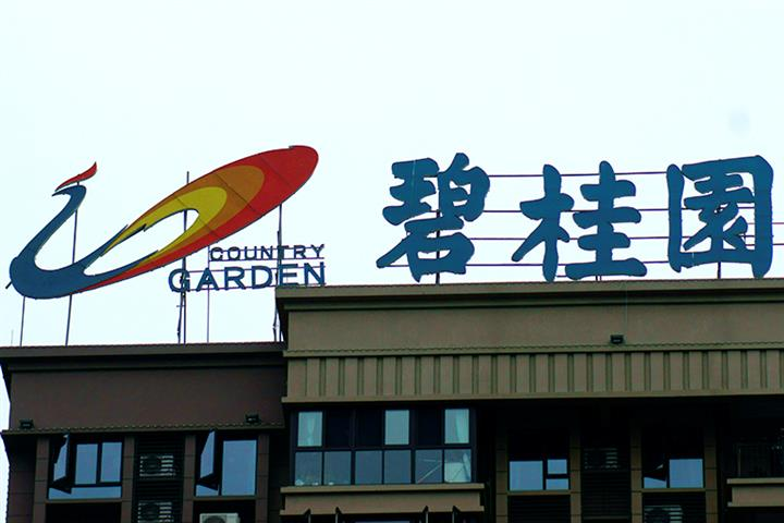Chinese Developer Country Garden Issues USD1 Billion Worth of Bonds to Repay Debt